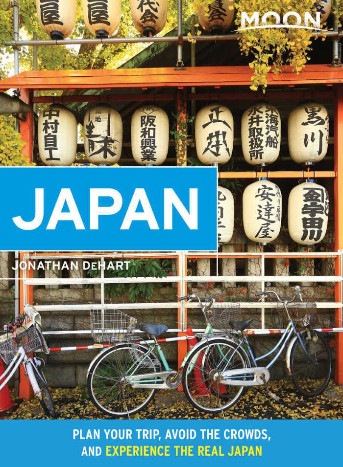 Moon Japan Guide