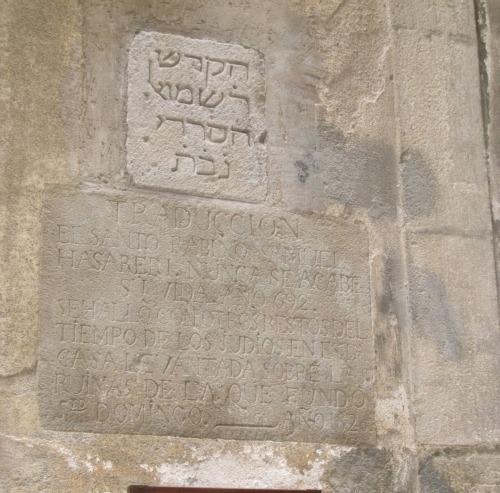 Jewish quarter | Four days in Barcelona