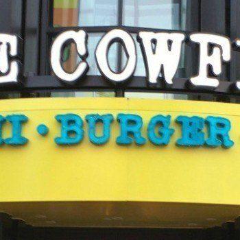 Cowfish entrance